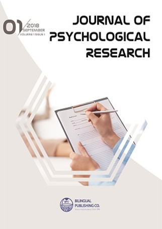 Journal of Psychological Research